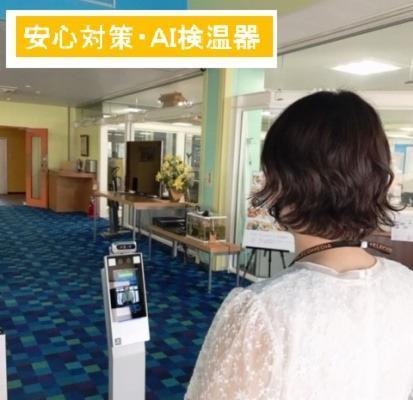 徳島センター(アスティとくしま敷地内)の画像・写真